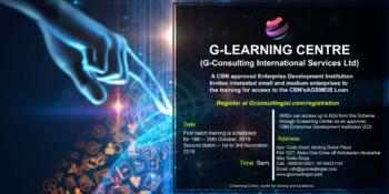 CBN—EDI Training